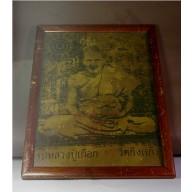 Dévotion thailandaise mil. XXème