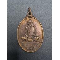 Pendentif amulette thailandaise