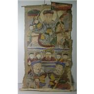 Peinture yao XIXème