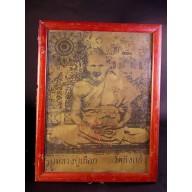 Dévotion  bouddhique mil. XXème
