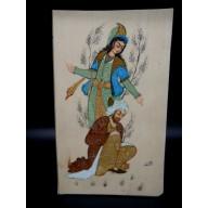 Peinture persanne milieu XXème